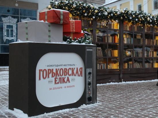 Нижегородцы готовятся к новогодним праздникам