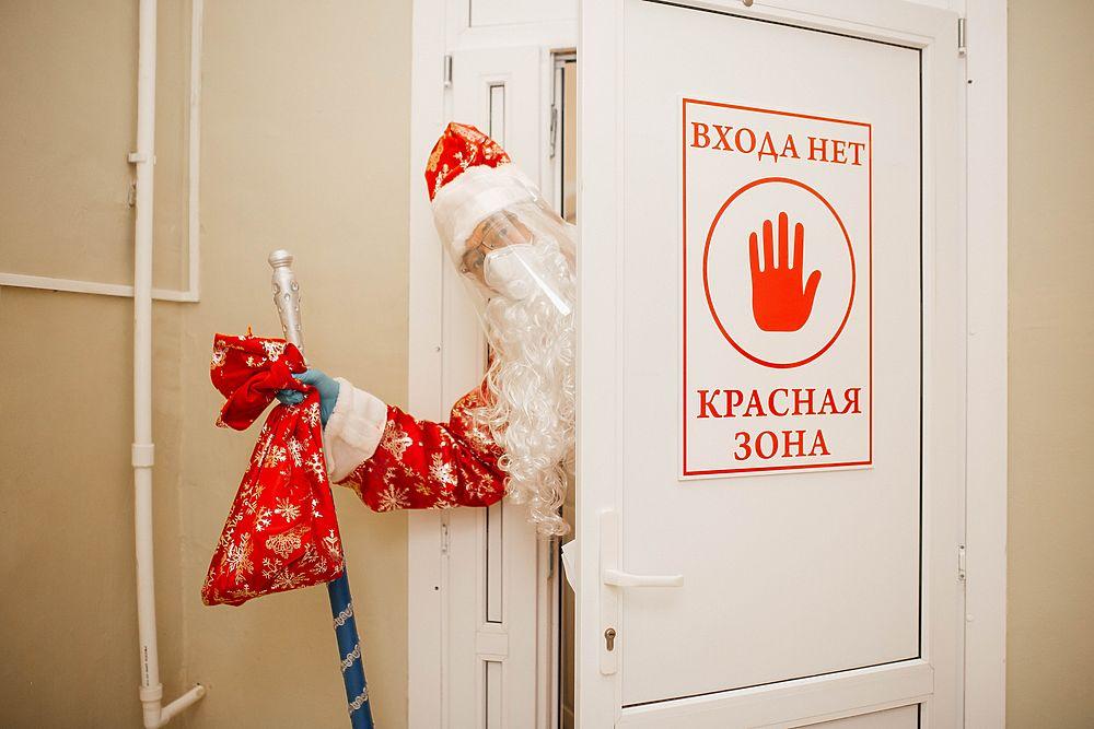 Дед Мороз в «красной зоне»: в Рязани поздравили пациентов с коронавирусом