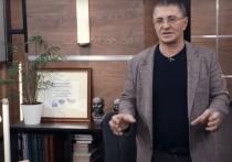 Врач Александр Мясников предупредил россиян о смертельно опасной ошибке при похмелье в эфире программы «О самом главном» на телеканале «Россия 1»