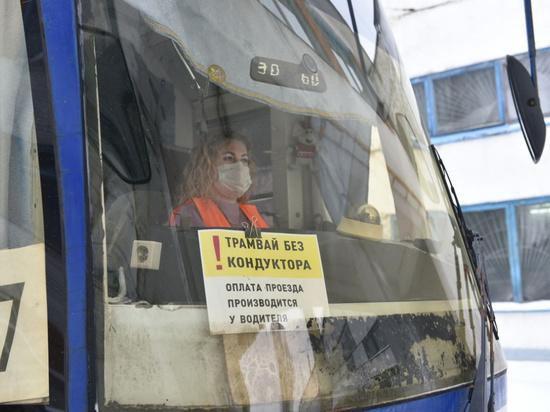 Барнаульский Горэлектротранс решил «обкатать» практику работы трамваев без кондукторов