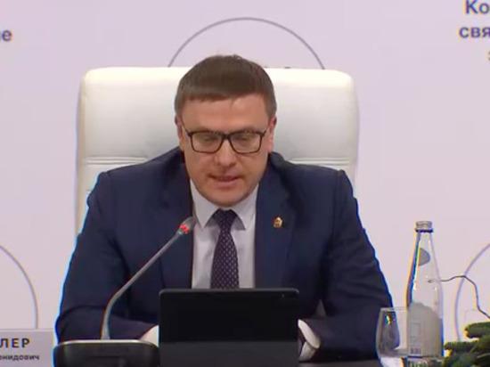 Алексей Текслер предложил ряд мер по сохранению устойчивости бюджетов регионов
