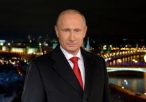 Президент России поздравил жителей Тверской области с Новым годом и Рождеством