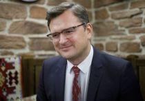 Глава МИД Украины Дмитрий Кулеба заявил, что Россия якобы ждет смерти Украины как государства
