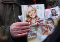 Дочери покойной певицы Юлии Началовой Вере Алдониной уже 14 лет