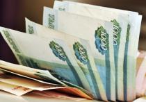 В России с 1 января 2021 года вступил в силу закон о налогообложении процентов по банковским вкладам или от инвестиций