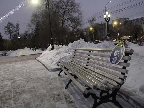 Синоптики рассказали о погоде в Омске на ближайшие дни