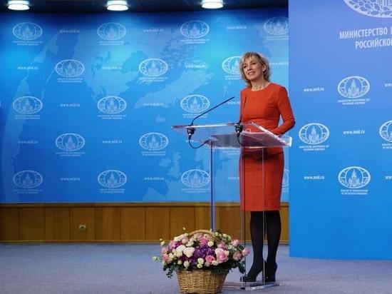 Захарова: США пошли вразнос с идеей собственной исключительности