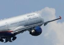 «Аэрофлот» начал продавать льготные билеты на Сахалин