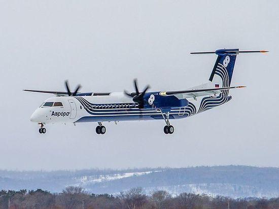 Дальневосточники оставили объединенной авиакомпании название «Аврора»