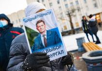 Никто не вышел: мэрия Хабаровска сообщила о прекращении митингов