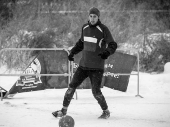 В больнице для пациентов с COVID-19 умер омский футболист