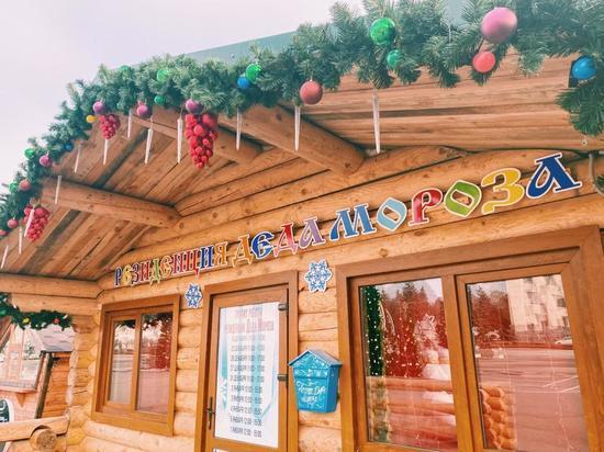 Ставропольская резиденция Деда Мороза работает в инстаграм
