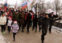 В Ярославле прошла трезвая пробежка.