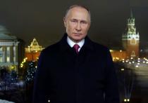 Последнее новогоднее обращение президента к народу было самым длинным из всех произнесенных лидерами страны за последние четверть века - 4002 печатных знака