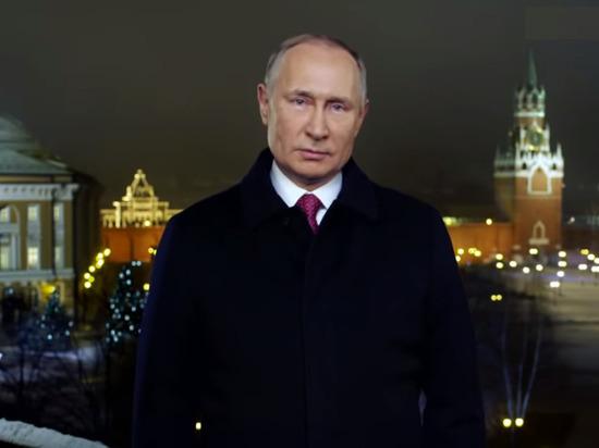 Мечты президента: о чем промолчал Путин в своем поздравлении народу