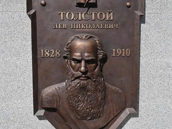 Льву Толстому в Железноводске посвятят терренкур