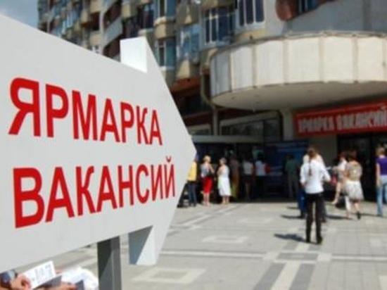 Петербург получил федеральные миллионы на программу занятости населения