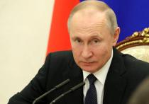 В Кремле прокомментировали планы Путина на Рождество