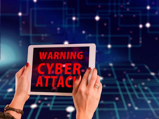 СМИ обнародовали детали приписываемых России кибератак на власти США