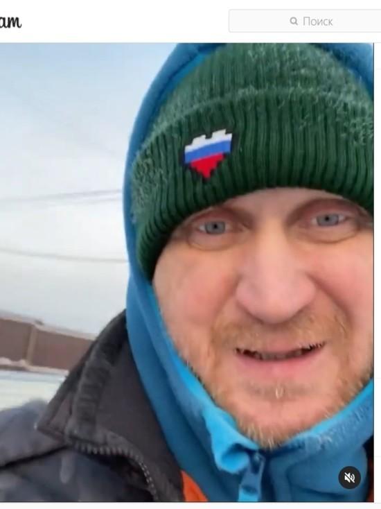 """Звезда """"Уральских пельменей"""" Андрей Рожков решил подработать на катке"""