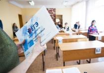 Министерство просвещения России ввело очередную новацию в сдачу ЕГЭ, которое несомненно порадует выпускников