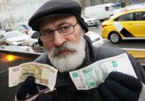 Президент России Владимир Путин поручил правительству страны представить предложения по индексации пенсий работающих пенсионеров