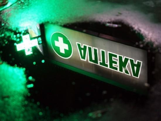 СМИ: пришедший за лекарством от COVID-19 петербуржец умер в аптеке