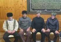 Ингушский тейп намерен примириться с семьей убитого в Чечне полицейского