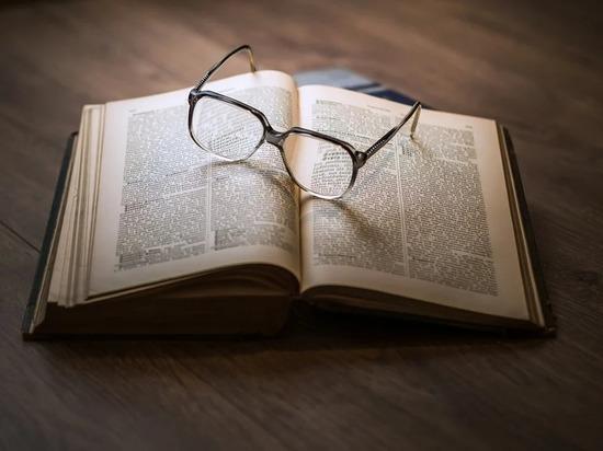 Что почитать в выходные: самые читаемые книги декабря