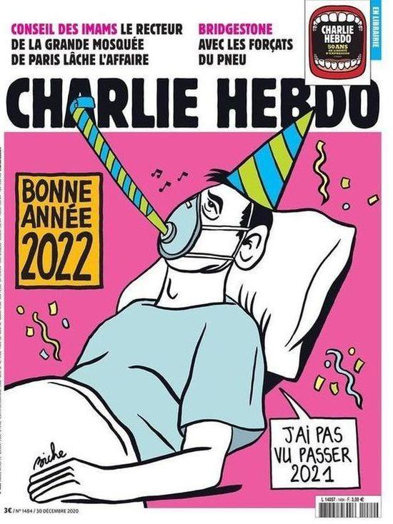 Charlie Hebdо опубликовал карикатуру на больных коронавирусом