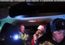 Омские инспекторы ДПС остановили нетрезвого Деда Мороза за рулём иномарки