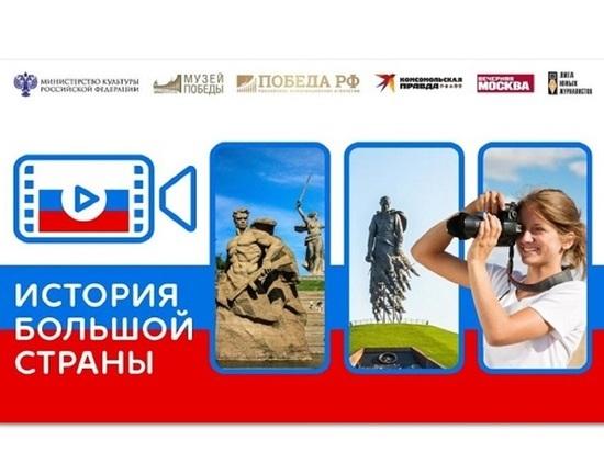 Ивановским школьникам предложили рассказать о достопримечательностях своего региона