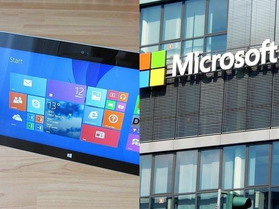 В Microsoft решили радикально изменить внешний вид Windows