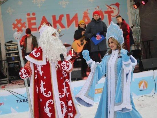 Как участники «Тавриды» поздравляли россиян с Новым годом