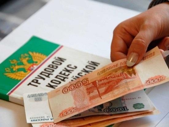 Калмыцким бюджетникам зарплату будут начислять по новой системе