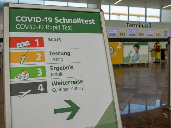 Германия: Дополнительный обязательный тест для въезжающих в страну