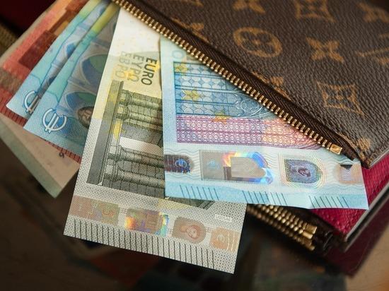 Германия: финансовая поддержка для неженатых граждан страны