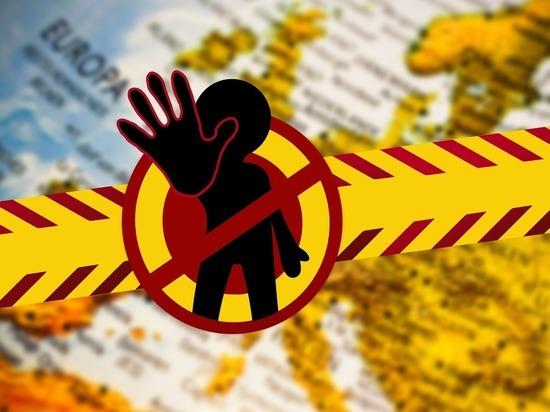 Германия: кому и по каким причинам можно покидать радиус передвижения в 15 км