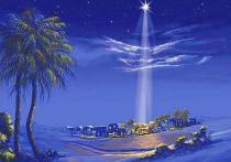 Нынешнее Рождество почти совпадает с появлением на небосклоне Вифлеемской звезды, которое мы наблюдали в ночь с 21 на 22 декабря