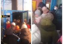 Купить билеты заранее на сайте новосибирского аквапарка «Аквамир» стало невозможным после скандала, произошедшего 4 января