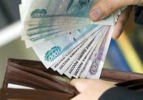 Москвичи хотят получать 175 тысяч в месяц