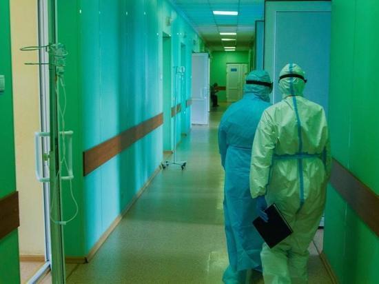 «Спим в шерстяных колготках»: жительница Омска пожаловалась на холод в коронавирусном госпитале