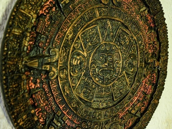 Древний гороскоп майя раскрыл тех, кто станет богатым в 2021 году