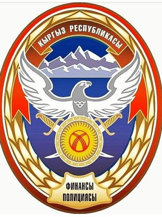 В Кыргызстане задержали подозреваемого в мошенничестве на $600 тыс