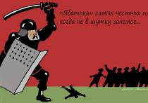 Весь конец 2020 года официальная Россия занимала по отношению к белорусским событиям выжидательную позицию, несмотря на признание Александра Лукашенко легитимным президентом страны