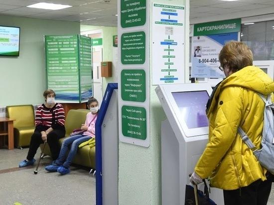 Облздрав проверил работу поликлиник Волгограда