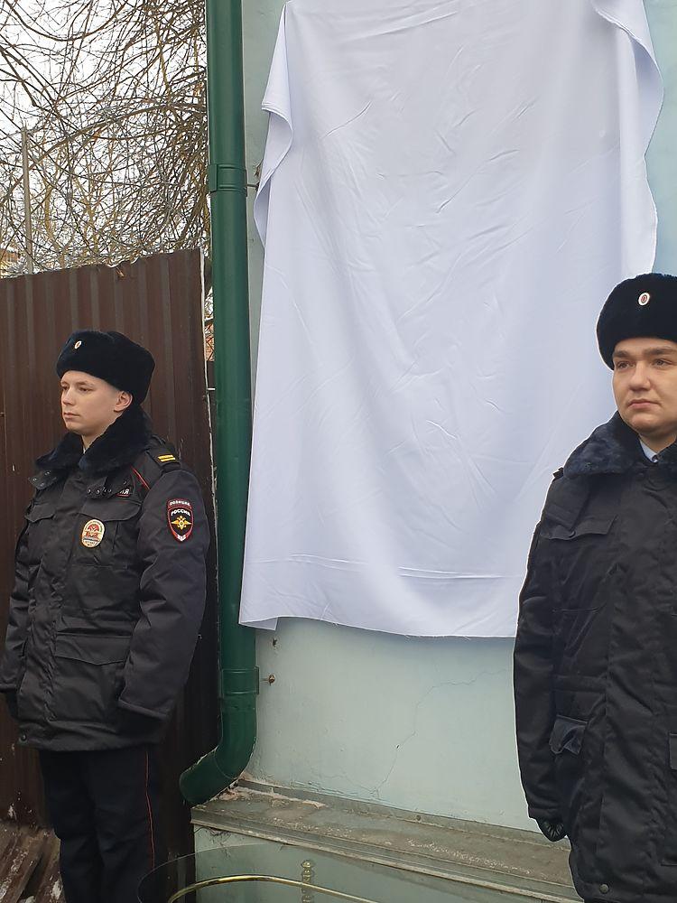 Серпуховичи вспоминают об Алексее Экимяне: установлена мемориальная доска