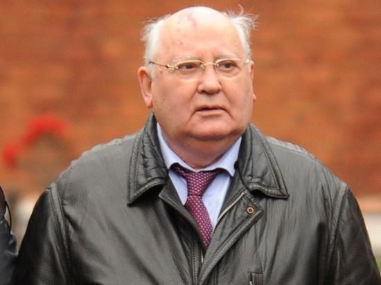 Горбачев намекнул, что знает, кто организовал штурм Капитолия
