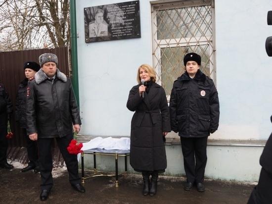 В память об известном композиторе на здании серпуховской полиции открыли мемориальную доску