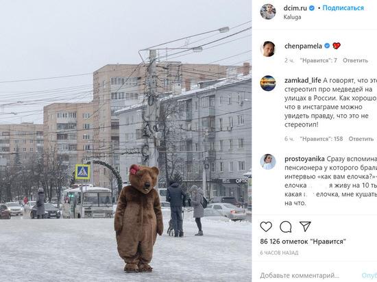 Известный фотограф Дмитрий Марков заснял грустную Калугу